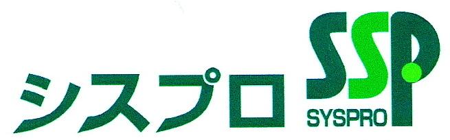派遣用ロゴ